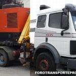 Camión robado con dos generadores en Puerto Llano