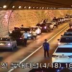 Mira como se apartan al paso de un vehículo de emergencias en Corea