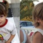 Buscan a una niña de 3 años desaparecida ayer en Pizarra (Comparte que llegue a todo el mundo)