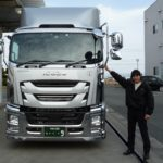 Faltan conductores de camión en Japón, sueldos extratosféricos.