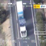 VÍDEO: Pegasus caza al camión de una conocida compañía haciendo rebufo