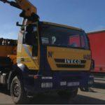 ¡¡Atención!! Camión robado en Jaén: Iveco Trakker matrícula 7198-GDZ