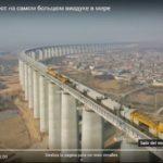 Un viaducto de 8 kilómetros de largo, se convertirá en el viaducto ferroviario más largo del mundo