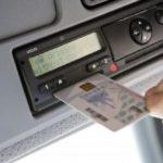 ¿Cuándo puede un conductor retirar su tarjeta del tacógrafo?