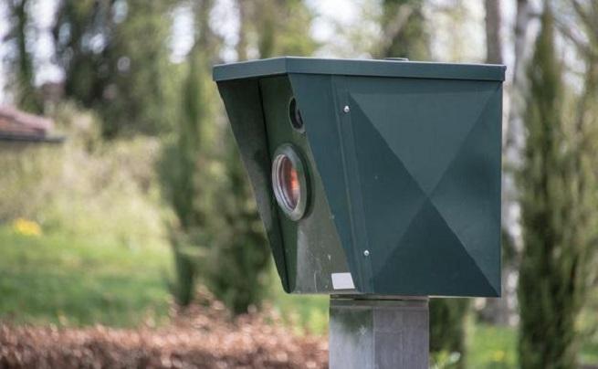 El nuevo radar de la DGT capaz de detectar cualquier infracción hasta una distancia de 1.500 metros
