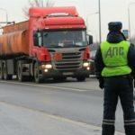 ¡Desde el 1 de enero! entra en vigor la nueva ley del tacógrafo en Rusia: esto es lo que será sancionado