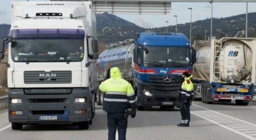 camiones ap7 efe