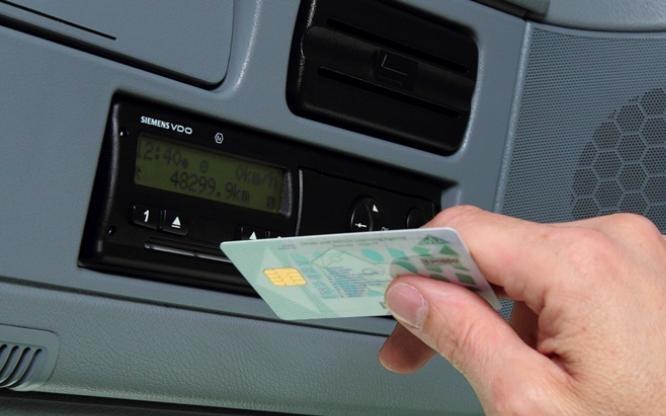 digital tachograph 0