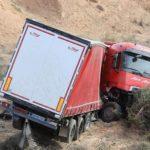 Tres heridos en una colisión múltiple entre un tráiler y dos turismos en Teruel