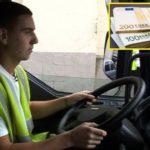 Una región de Italia, aporta 5.000€ a los interesados en conseguir los carnets de conducir C, C+E, D, D+E y CAP