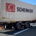 Conductor de camión pierde el remolque en la A12  Wiesing